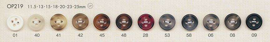 OP219 カラフル 水牛調 4つ穴 ポリエステル ボタン 大阪プラスチック工業(DAIYA BUTTON)/オークラ商事 - ApparelX アパレル資材卸通販