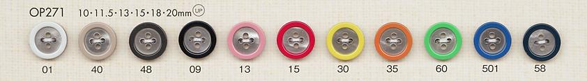 OP271 ポップ カラフル シャツ用 ポリエステルボタン 大阪プラスチック工業(DAIYA BUTTON)/オークラ商事 - ApparelX アパレル資材卸通販