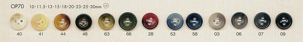 OP70 上品 べっ甲調 4つ穴 ポリエステルボタン 大阪プラスチック工業(DAIYA BUTTON)/オークラ商事 - ApparelX アパレル資材卸通販