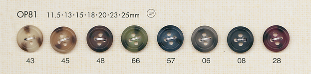 OP81 カラフル べっ甲調 4つ穴 ポリエステルボタン 大阪プラスチック工業(DAIYA BUTTON)/オークラ商事 - ApparelX アパレル資材卸通販
