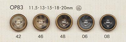 OP83 高級感 4つ穴 シャツ用 ボタン 大阪プラスチック工業(DAIYA BUTTON)/オークラ商事 - ApparelX アパレル資材卸通販