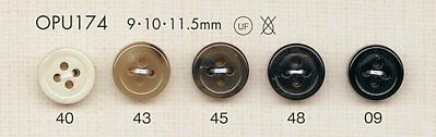 OPU174 シャツ・ブラウス用 4つ穴 ポリエステルボタン 大阪プラスチック工業(DAIYA BUTTON)/オークラ商事 - ApparelX アパレル資材卸通販