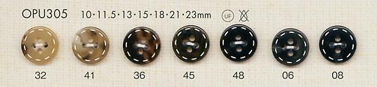 OPU305 ステッチデザイン 4つ穴 べっ甲調 ポリエステルボタン 大阪プラスチック工業(DAIYA BUTTON)/オークラ商事 - ApparelX アパレル資材卸通販