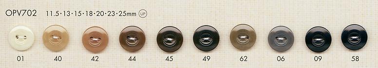 OPV702 シンプル 上品 シャツ・ブラウス用 2つ穴 ポリエステルボタン 大阪プラスチック工業(DAIYA BUTTON)/オークラ商事 - ApparelX アパレル資材卸通販
