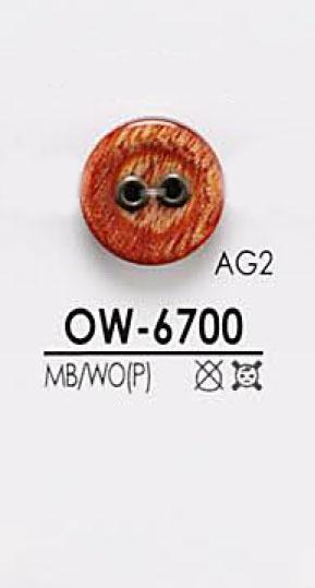 OW6700 ウッドボタン アイリス/オークラ商事 - ApparelX アパレル資材卸通販