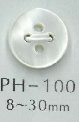 PH100 4穴フラット貝ボタン 阪本才治商店/オークラ商事 - ApparelX アパレル資材卸通販