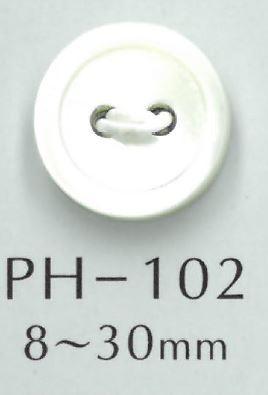 PH102 2つ穴フチあり貝ボタン 阪本才治商店/オークラ商事 - ApparelX アパレル資材卸通販