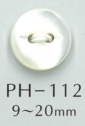 PH112 猫目貝ボタン オークラ商事 - ApparelX アパレル資材卸通販