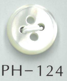 PH124 4穴貝ボタン 阪本才治商店/オークラ商事 - ApparelX アパレル資材卸通販