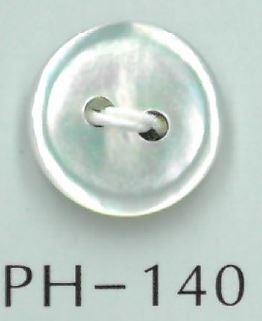 PH140 2穴縁あり貝ボタン 阪本才治商店/オークラ商事 - ApparelX アパレル資材卸通販