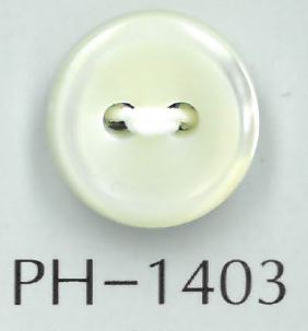 PH1403 2穴縁あり3mm厚貝ボタン 阪本才治商店/オークラ商事 - ApparelX アパレル資材卸通販
