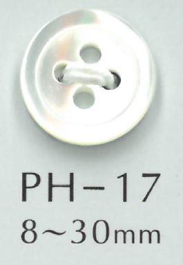 PH17 4穴17型貝ボタン 阪本才治商店/オークラ商事 - ApparelX アパレル資材卸通販