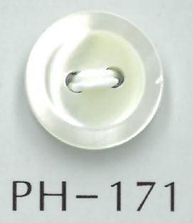 PH171 2穴平フチあり貝ボタン 阪本才治商店/オークラ商事 - ApparelX アパレル資材卸通販