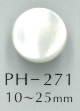 PH271 金属足つき丸型貝ボタン 阪本才治商店/オークラ商事 - ApparelX アパレル資材卸通販