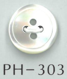 PH303 4穴細フチあり貝ボタン 阪本才治商店/オークラ商事 - ApparelX アパレル資材卸通販