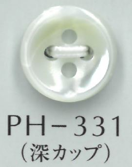 PH331 4穴深カップ貝ボタン 3mm厚 阪本才治商店/オークラ商事 - ApparelX アパレル資材卸通販