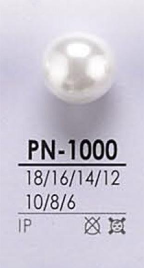 PN1000 パール調 ボタン アイリス/オークラ商事 - ApparelX アパレル資材卸通販