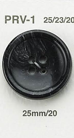 PRV1 水牛調ボタン アイリス/オークラ商事 - ApparelX アパレル資材卸通販