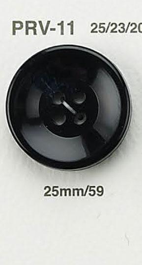 PRV11 水牛調ボタン アイリス/オークラ商事 - ApparelX アパレル資材卸通販