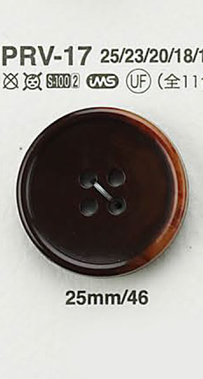PRV17 ナット調ボタン アイリス/オークラ商事 - ApparelX アパレル資材卸通販