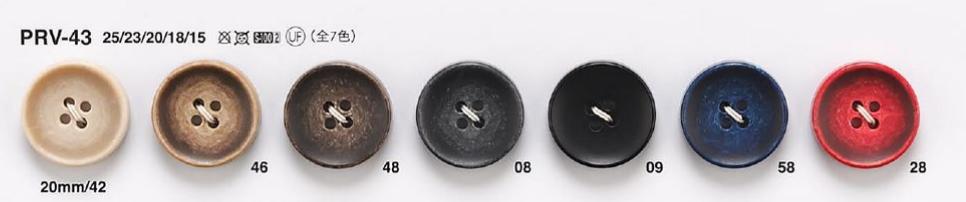 PRV43 スーツ・ジャケット用 骨調ボタン アイリス/オークラ商事 - ApparelX アパレル資材卸通販