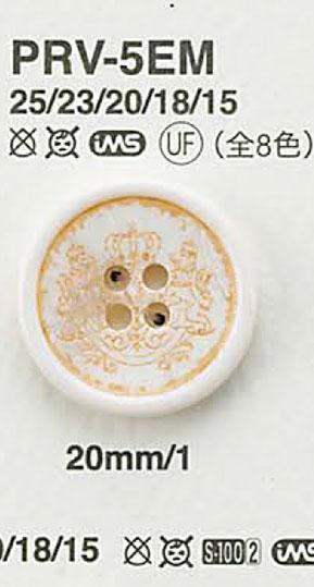 PRV5 ジャケット・スーツ用ボタン アイリス/オークラ商事 - ApparelX アパレル資材卸通販