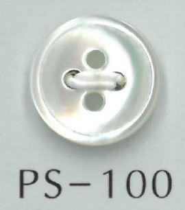 PS100 4穴フチあり貝ボタン 阪本才治商店/オークラ商事 - ApparelX アパレル資材卸通販