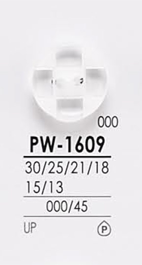PW1609 染色用 シャツボタン アイリス/オークラ商事 - ApparelX アパレル資材卸通販