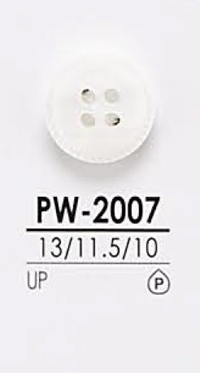 PW2007 染色用 シャツボタン アイリス/オークラ商事 - ApparelX アパレル資材卸通販