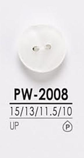 PW2008 染色用 シャツボタン アイリス/オークラ商事 - ApparelX アパレル資材卸通販