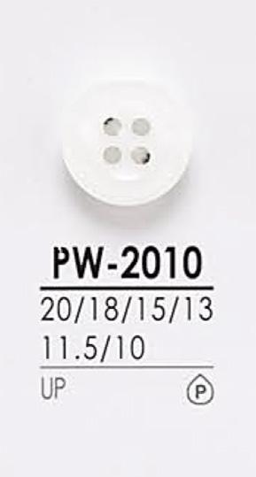 PW2010 染色用 シャツボタン アイリス/オークラ商事 - ApparelX アパレル資材卸通販
