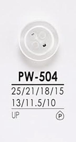 PW504 染色用 シャツボタン アイリス/オークラ商事 - ApparelX アパレル資材卸通販