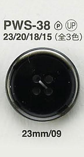 PWS38 貝調ボタン アイリス/オークラ商事 - ApparelX アパレル資材卸通販