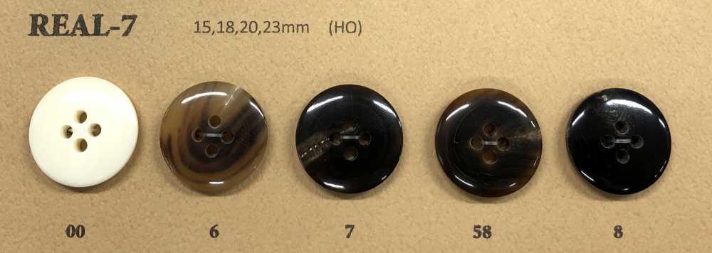 REAL-7 シンプル 水牛 艶あり 4つ穴 ホーン ボタン 幸徳ボタン/オークラ商事 - ApparelX アパレル資材卸通販