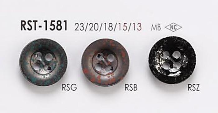 RST1581 ジャケット・スーツ用 4つ穴 メタルボタン アイリス/オークラ商事 - ApparelX アパレル資材卸通販