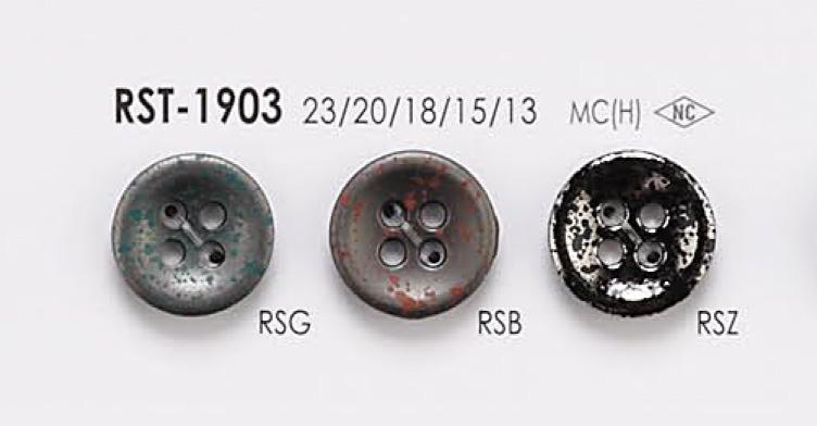 RST1903 ジャケット・スーツ用 4つ穴 メタルボタン アイリス/オークラ商事 - ApparelX アパレル資材卸通販