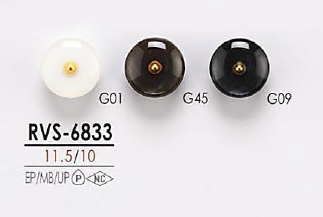 RVS6833 染色用 ピンカール調 メタルボール ボタン アイリス/オークラ商事 - ApparelX アパレル資材卸通販