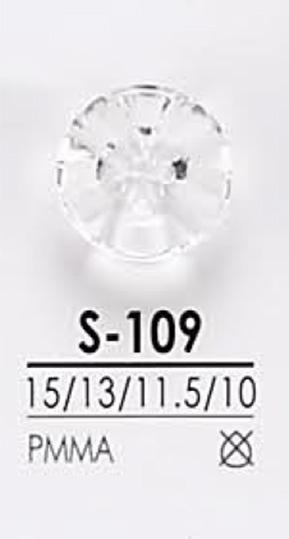 S109 ダイヤカット ボタン アイリス/オークラ商事 - ApparelX アパレル資材卸通販