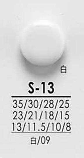 S13 シャツからコートまで 黒色&染色用ボタン アイリス/オークラ商事 - ApparelX アパレル資材卸通販