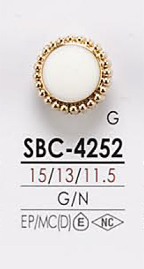SBC4252 染色用 メタルボタン アイリス/オークラ商事 - ApparelX アパレル資材卸通販