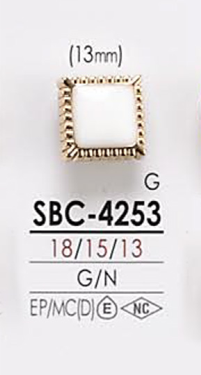 SBC4253 染色用 メタルボタン アイリス/オークラ商事 - ApparelX アパレル資材卸通販
