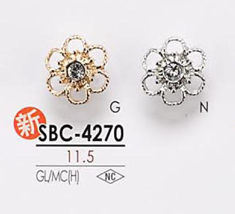 SBC4270 花モチーフ メタルボタン アイリス/オークラ商事 - ApparelX アパレル資材卸通販