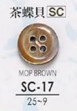 SC17 本貝ボタン-茶蝶貝- アイリス/オークラ商事 - ApparelX アパレル資材卸通販