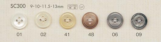 SC300 DAIYA BUTTONS 貝調ポリエステルボタン 大阪プラスチック工業(DAIYA BUTTON)/オークラ商事 - ApparelX アパレル資材卸通販