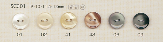 SC301 DAIYA BUTTONS 貝調ポリエステルボタン 大阪プラスチック工業(DAIYA BUTTON)/オークラ商事 - ApparelX アパレル資材卸通販