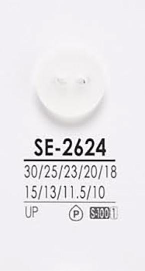 SE2624 黒色&染色用 シャツボタン アイリス/オークラ商事 - ApparelX アパレル資材卸通販