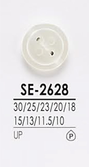 SE2628 染色用 シャツボタン アイリス/オークラ商事 - ApparelX アパレル資材卸通販
