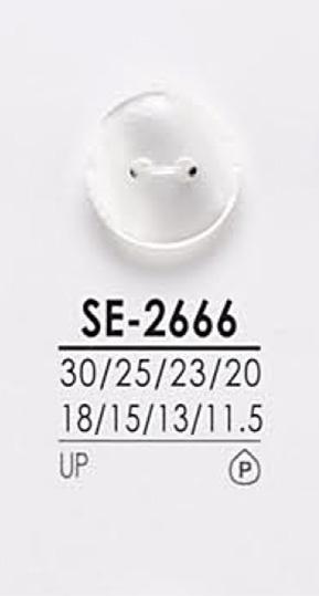 SE2666 染色用 シャツボタン アイリス/オークラ商事 - ApparelX アパレル資材卸通販