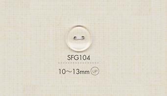 SFG104 DAIYA BUTTONS 二つ穴クリアボタン 大阪プラスチック工業(DAIYA BUTTON)/オークラ商事 - ApparelX アパレル資材卸通販