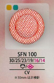 SFN100 SFN100[ボタン] オークラ商事 - ApparelX アパレル資材卸通販